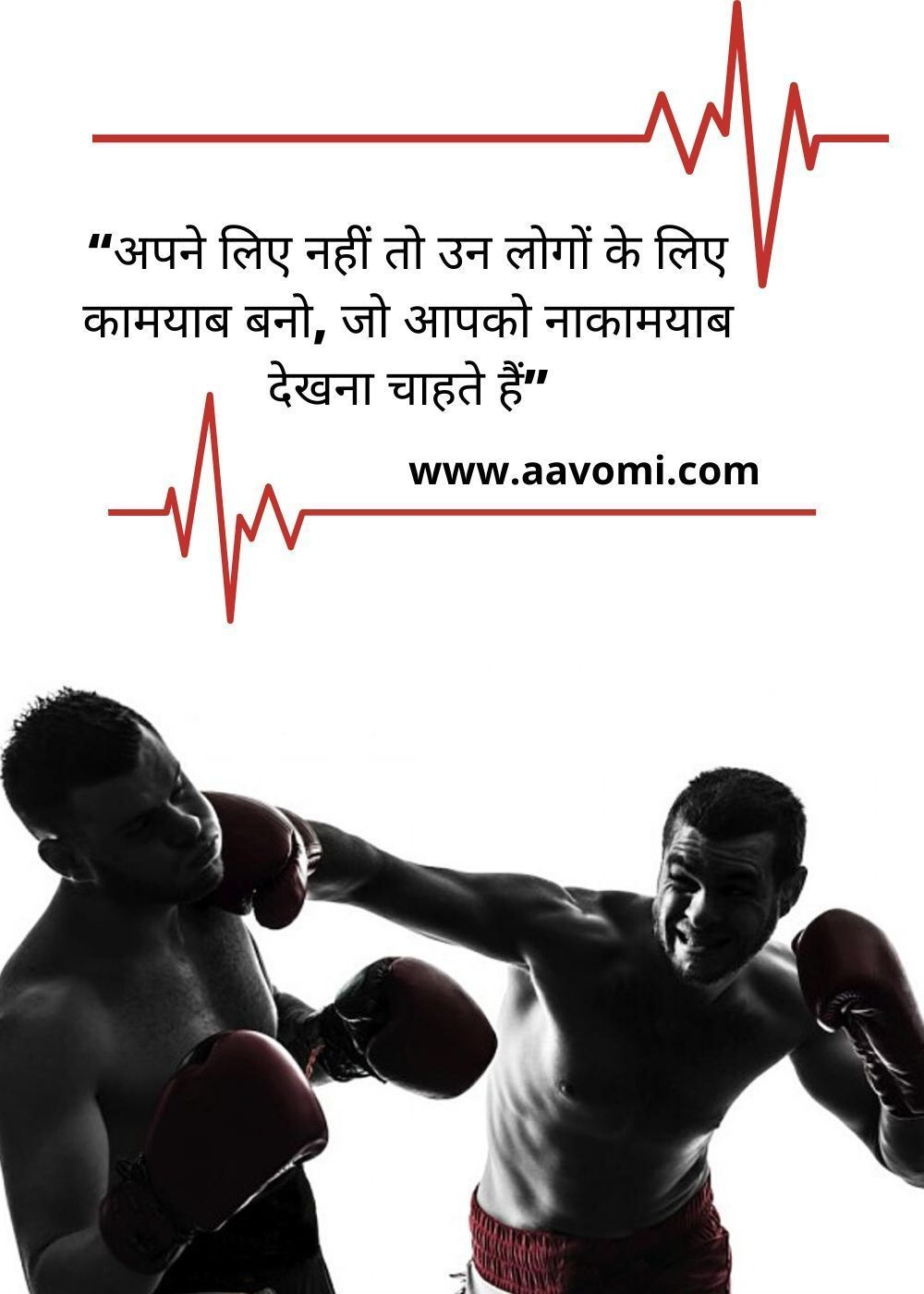 #hindi in 2020 | motivational quotes for success career