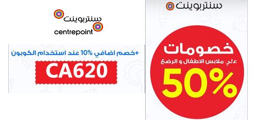 Yousef Yousef43491514 Twitter Twitter Twitter Sign Up Logos