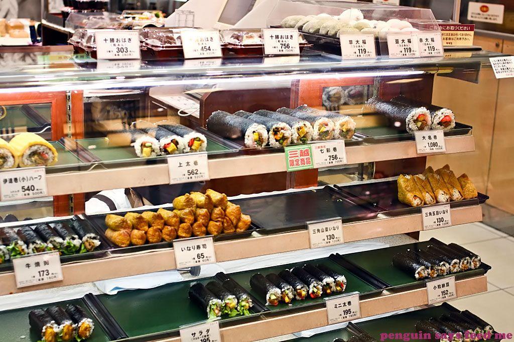 Japan Penguin Says Feed Me Repin Pinterest Sushi Sushi
