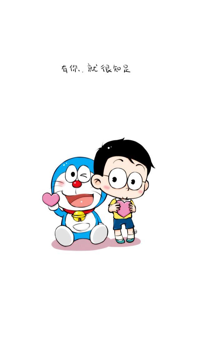 Cute Doraemon Hd Wallpapers