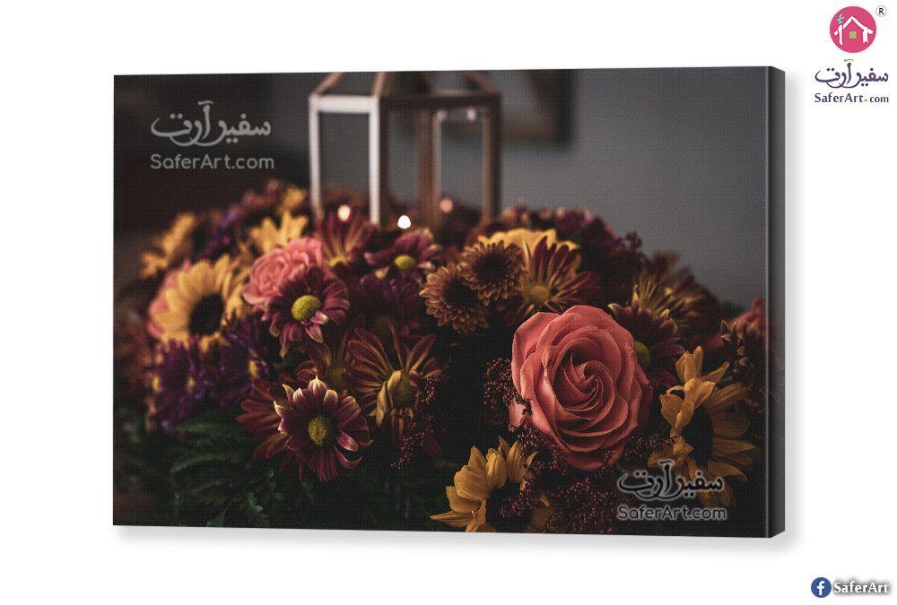 تابلوه مودرن زهور ملونه سفير ارت للديكور Flowers Canvas