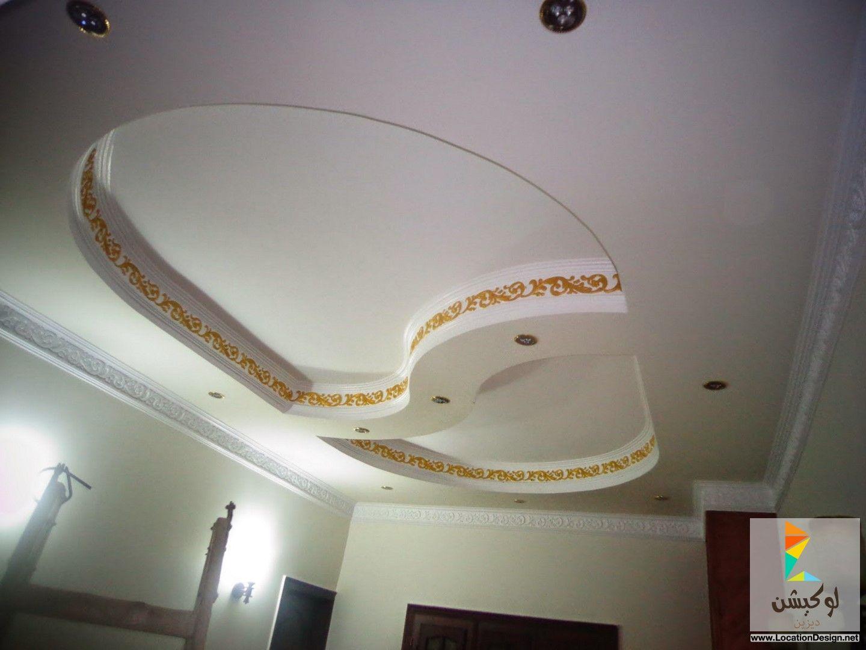 ديكورات جبس اسقف شقق Decor Home Decor Home