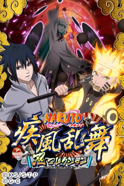 Naruto Shinobi Collection Shippuranbu v2.13.0 [Mods] Apk
