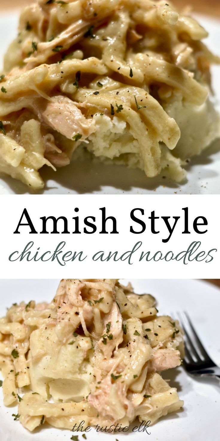 amish style chicken noodles  recipe  cold meals quick