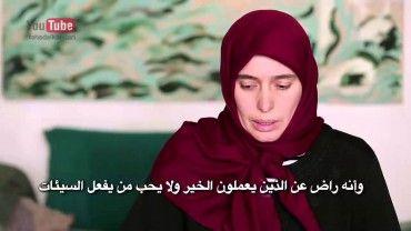حلقة استيلا من اسبانيا بالقرآن اهتديت للشيخ فهد الكندري Ep20 Guided Through The Quran Noble Quran Quran Verses Quran