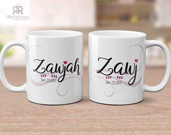 Personalised islamic gift couples mug set muslim wedding gift