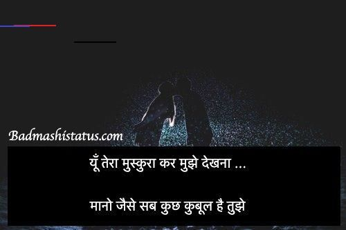 Kissing quotes hindi for him/her Kissing quotes, kissing quotes in hindi, kiss day quotes, kiss day quotes valentine's, kiss day quotes for him, kiss day quotes for her, kiss day status in hindi, kiss images, kiss wallpapers, happy kiss day, kiss day hindi, kiss day quotes for boyfreind, kiss day quotes for girlfreind, kiss day wishes, kiss day messages, kiss day status, hindi kiss day status. #kiss #valentine<br>