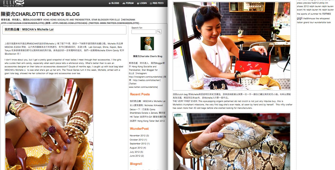 Charlotte Chen for Elle.com