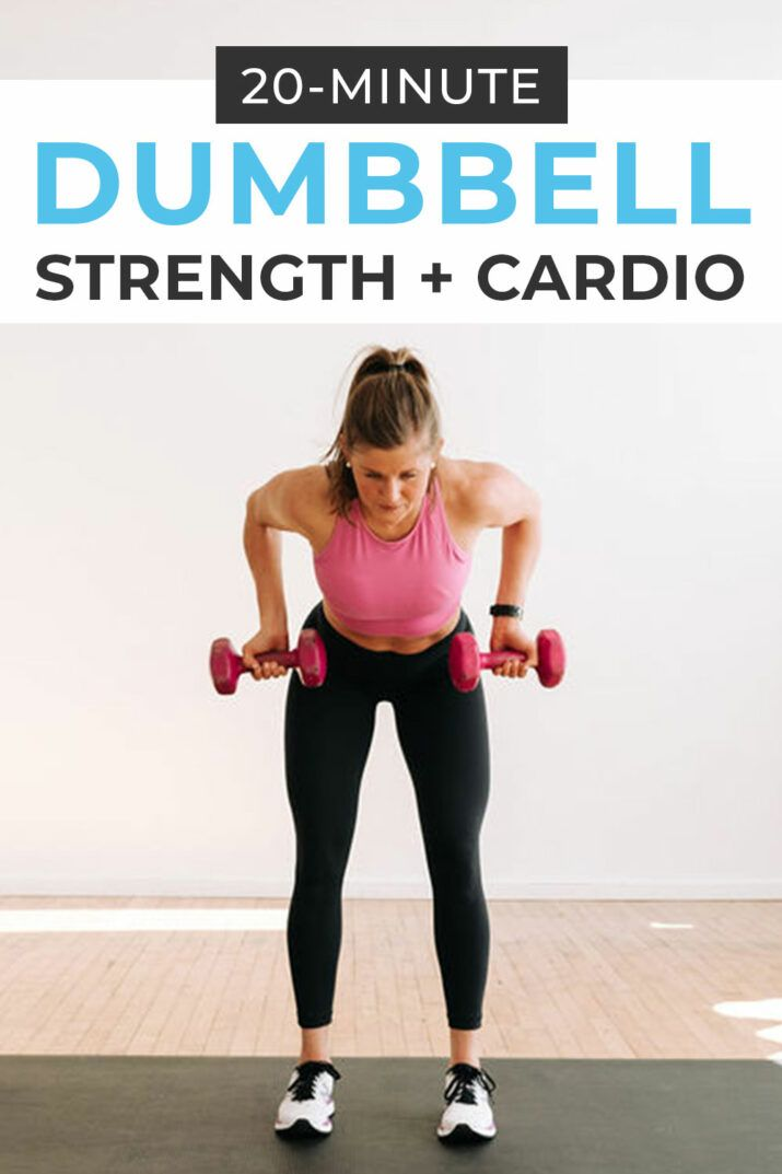 Dumbbell Strength and Cardio Workout