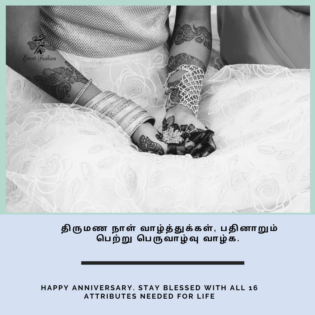Pin on Tamil wedding anniversary wishes