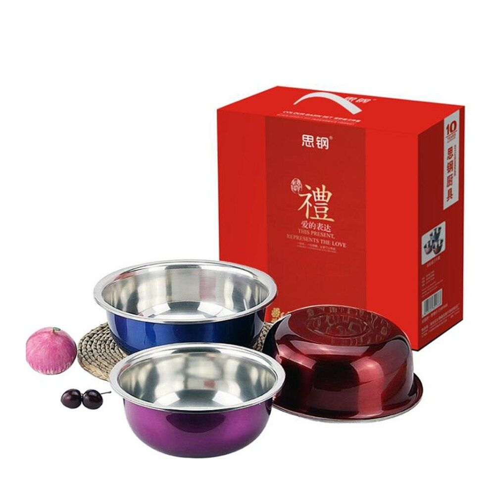 Colorful pots 3 sets of stainless steel gift pot set round