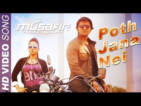 Download Musafir By Atif Aslam Video Song
