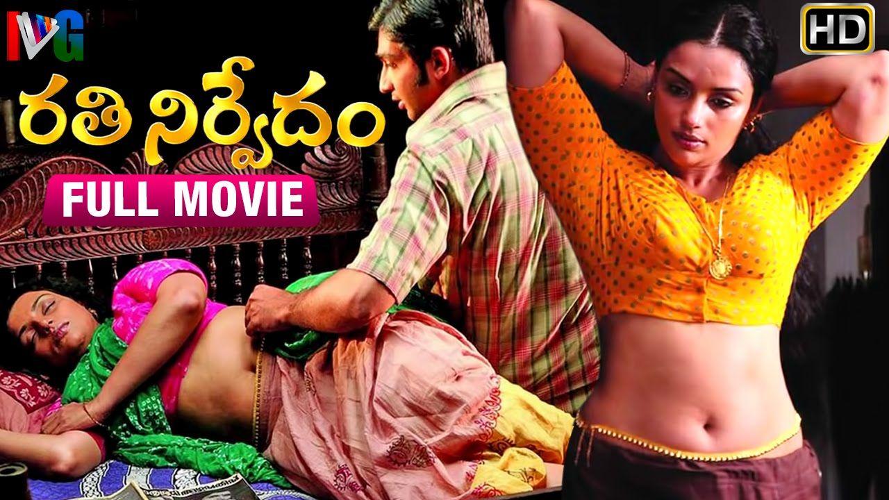 Rathinirvedam Telugu Full HD Movie | Shweta Menon | Sreejith | Manianpil.