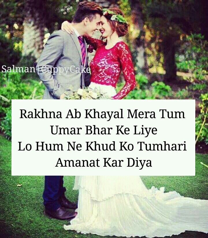 Hindi Love Quotes For Husband: Love Quotes, Love Quates, Love