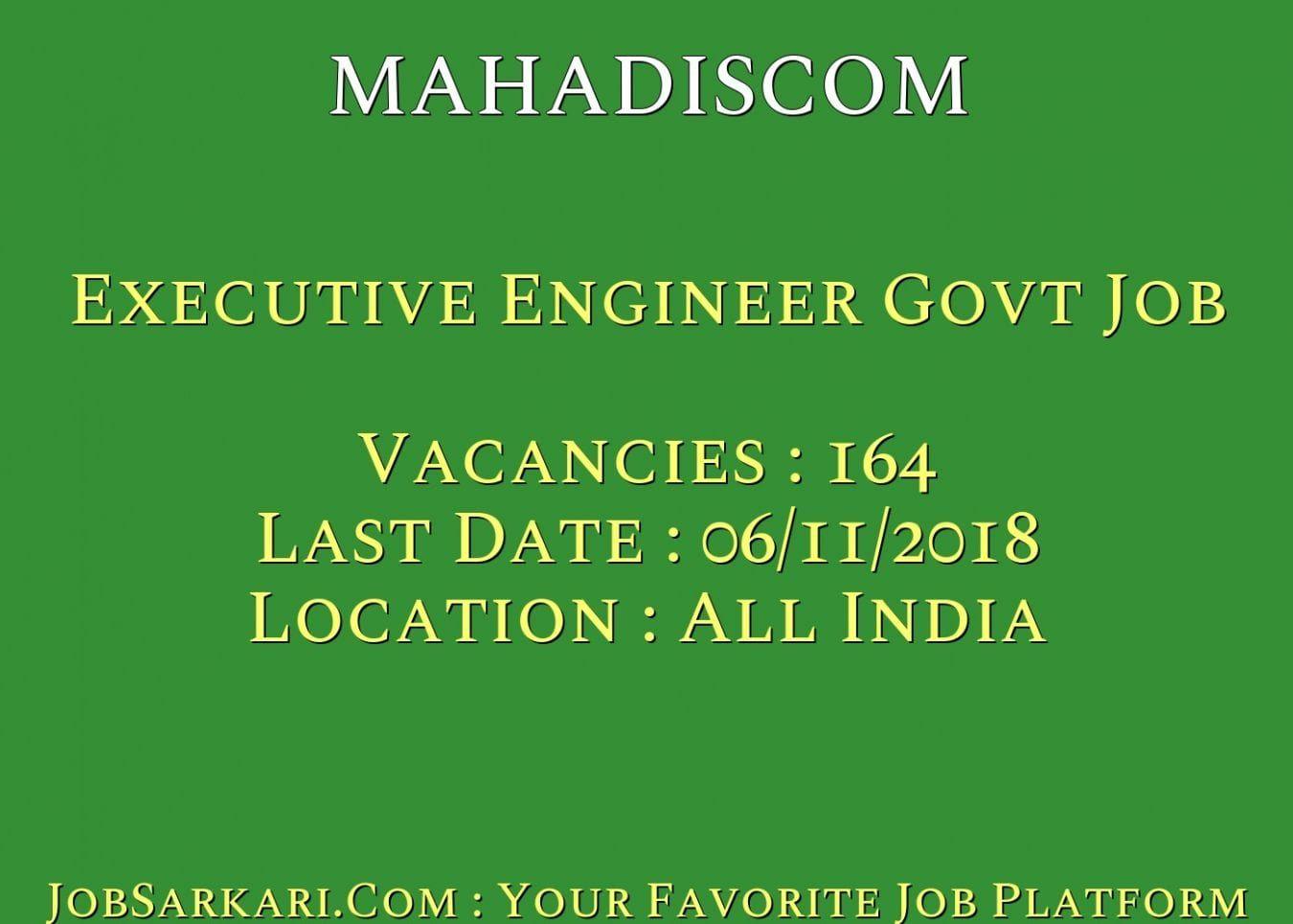 Recruitment 2018 For Executive Engineer Govt