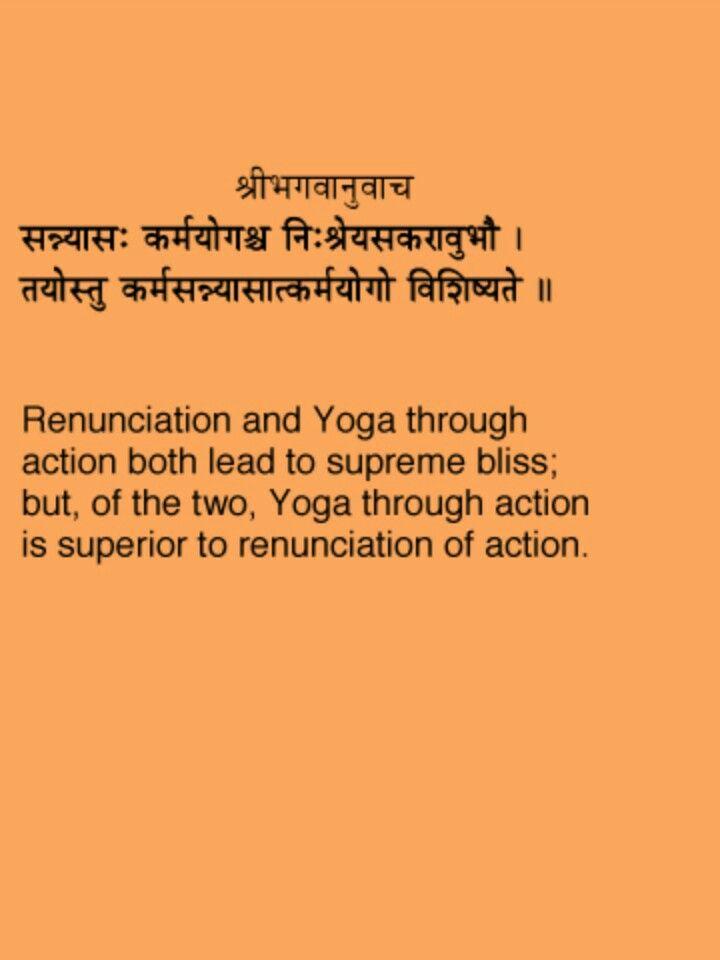 Bhagvad Gita Chapter 5 Verse 2 Yoga Gita Quotes Indian Philosophy Bhagavad Gita