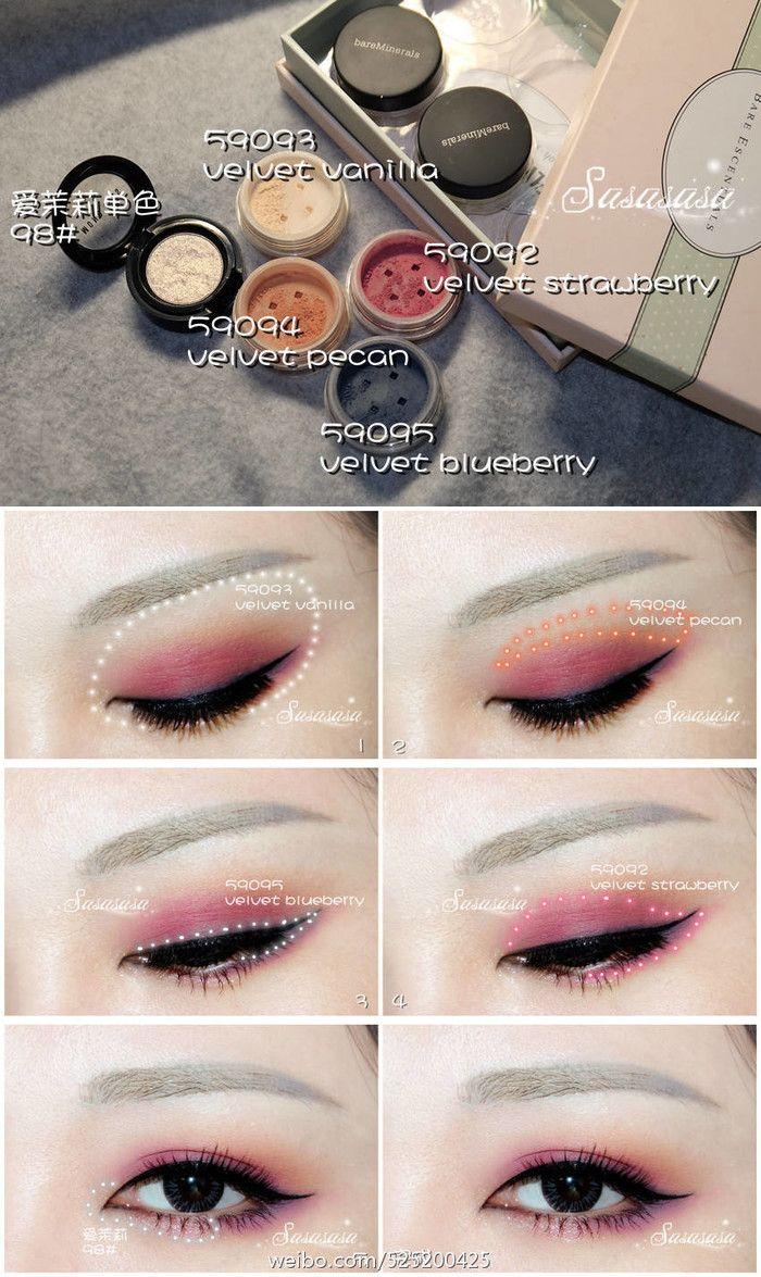 3 Tutoriais De Maquiagem Coreana Para Os Olhos Tutorial