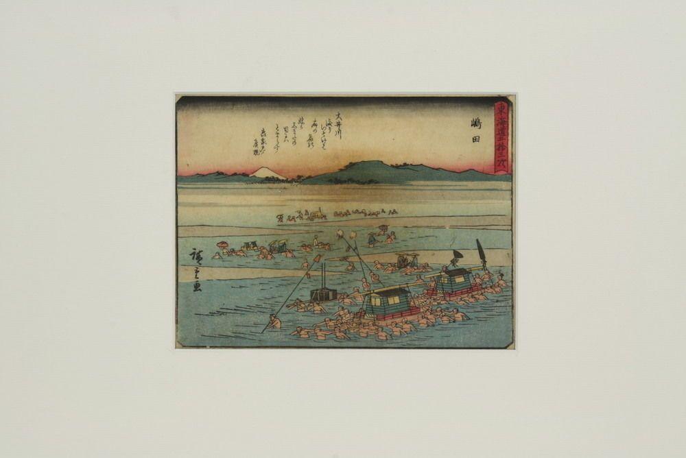 Utagawa Hiroshige (1797-1858) Farbholzschnitt Ukiyo-e Shimada Gyôsho Tôkaidô in Antiquitäten & Kunst, Grafik, Drucke, Originaldrucke 1800-1899 | eBay