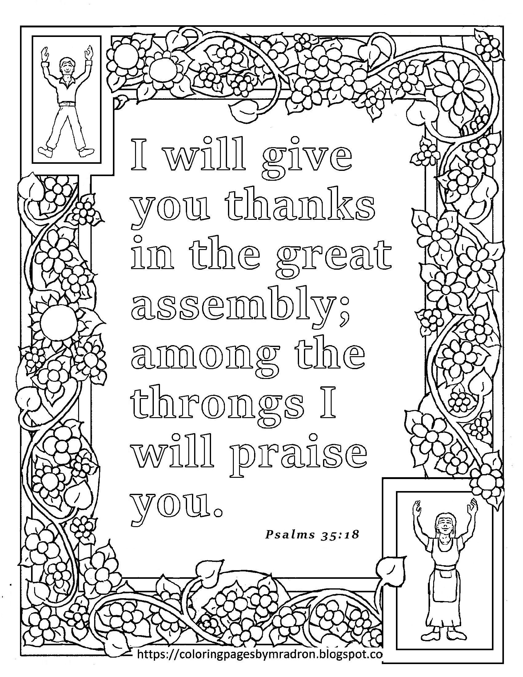 Free Printable Psalm 35 18 Thanksgiving Verse Thanksgiving Verses Free Prints Bible Verse Coloring Page