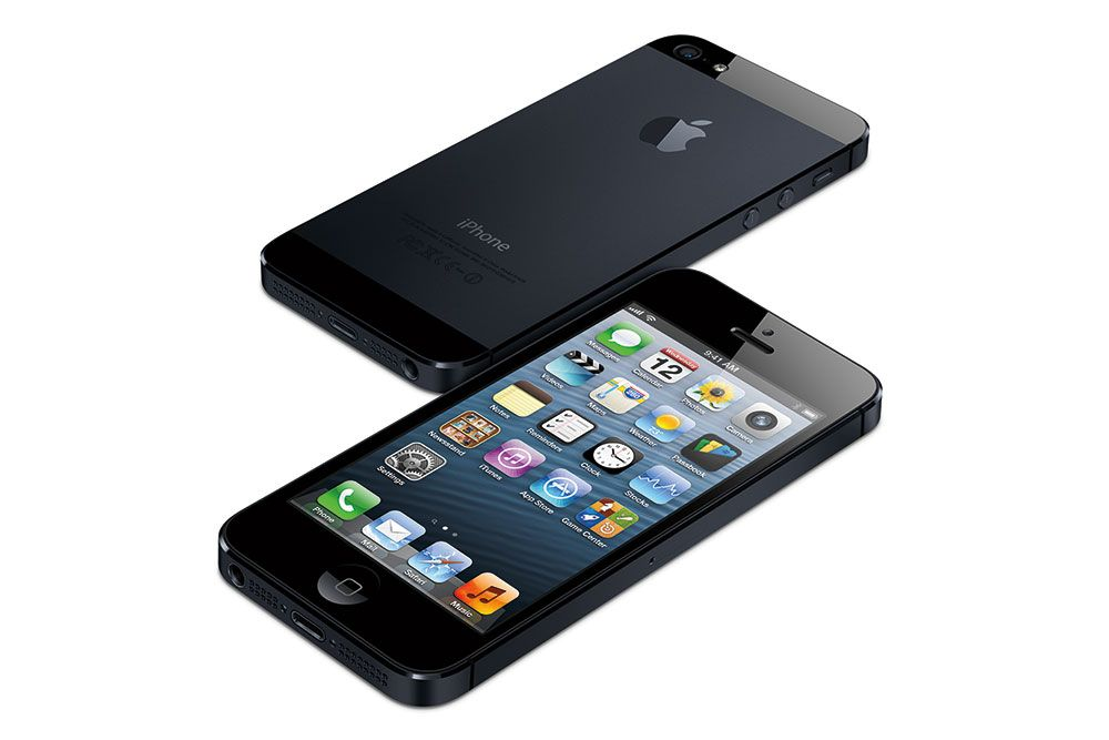 The New iPhone 5 – Here It Is