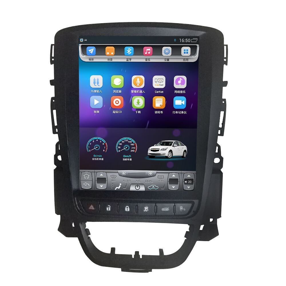 Promo Offer 32G ROM Vertical screen android car gps