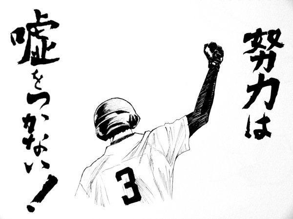 Yuuki Tetsuya by maidoari-art on DeviantArt