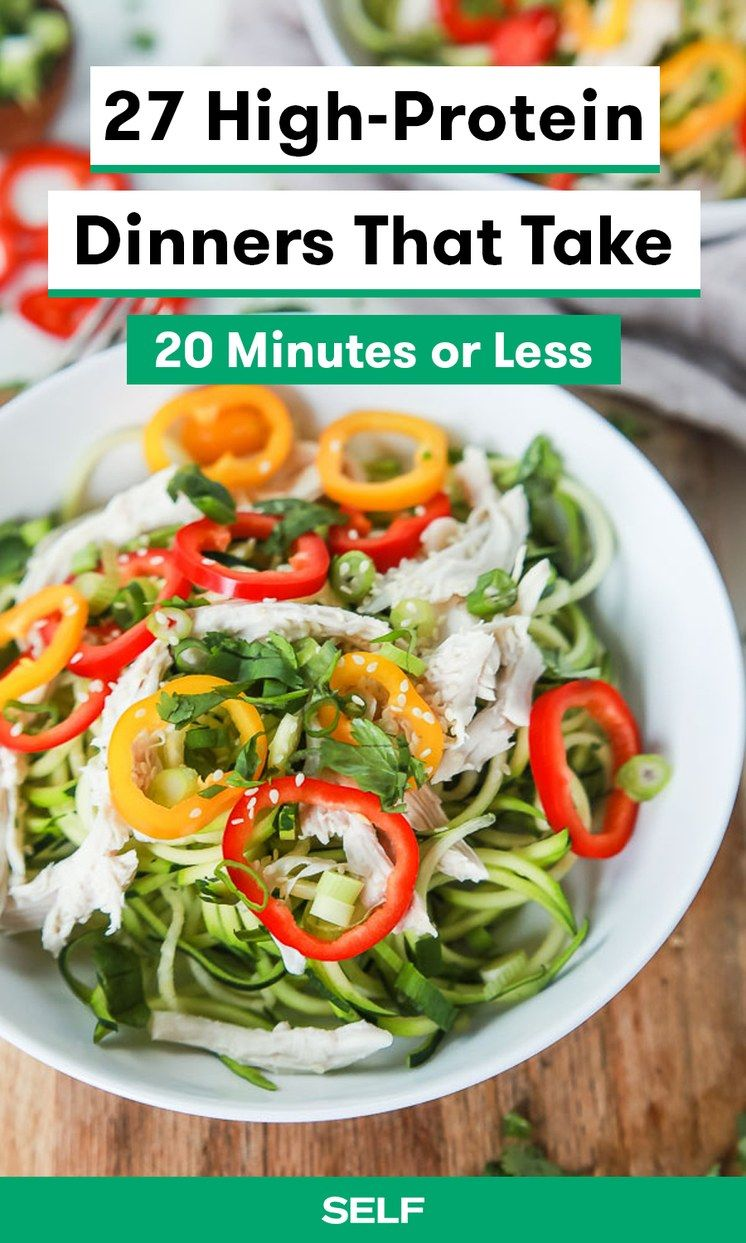 27 High Protein Dinners You Can Make In 20 Minutes Or Less High