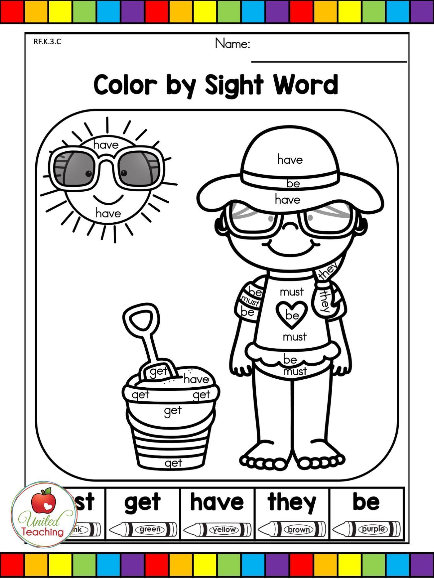 Summer Sight Word Activities In