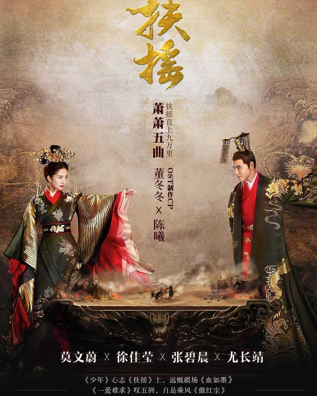 Ghim trên Chinese Drama