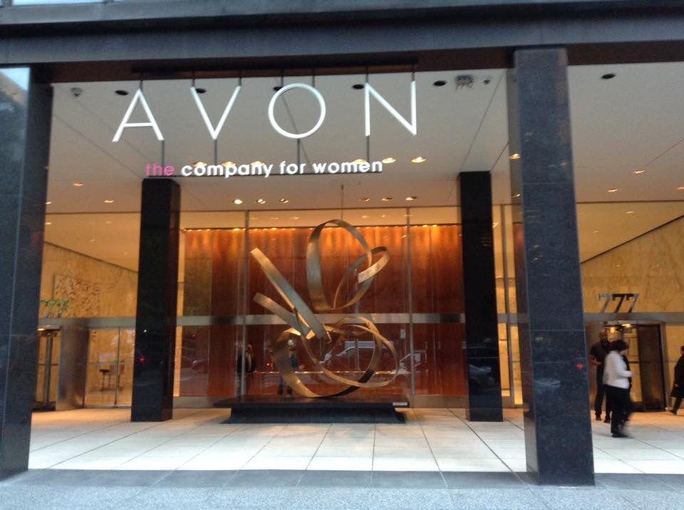 Avon head offices in New York.
