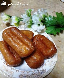 يوميات فراشات بلح الشام حلويات شامية Egyptian Food Food Recipes