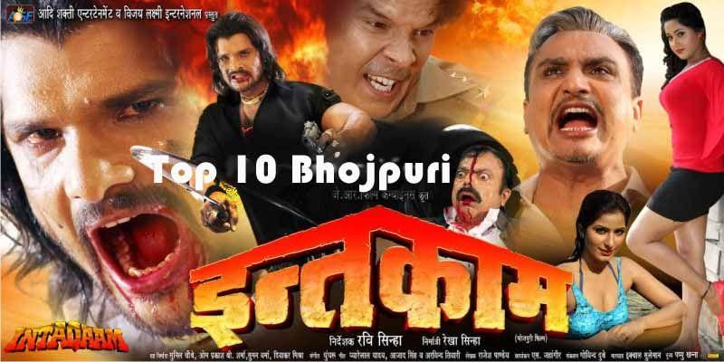 Khesari Lal Yadav 'Nirahua', Viraj Bhatt, Kajal Raghwani and