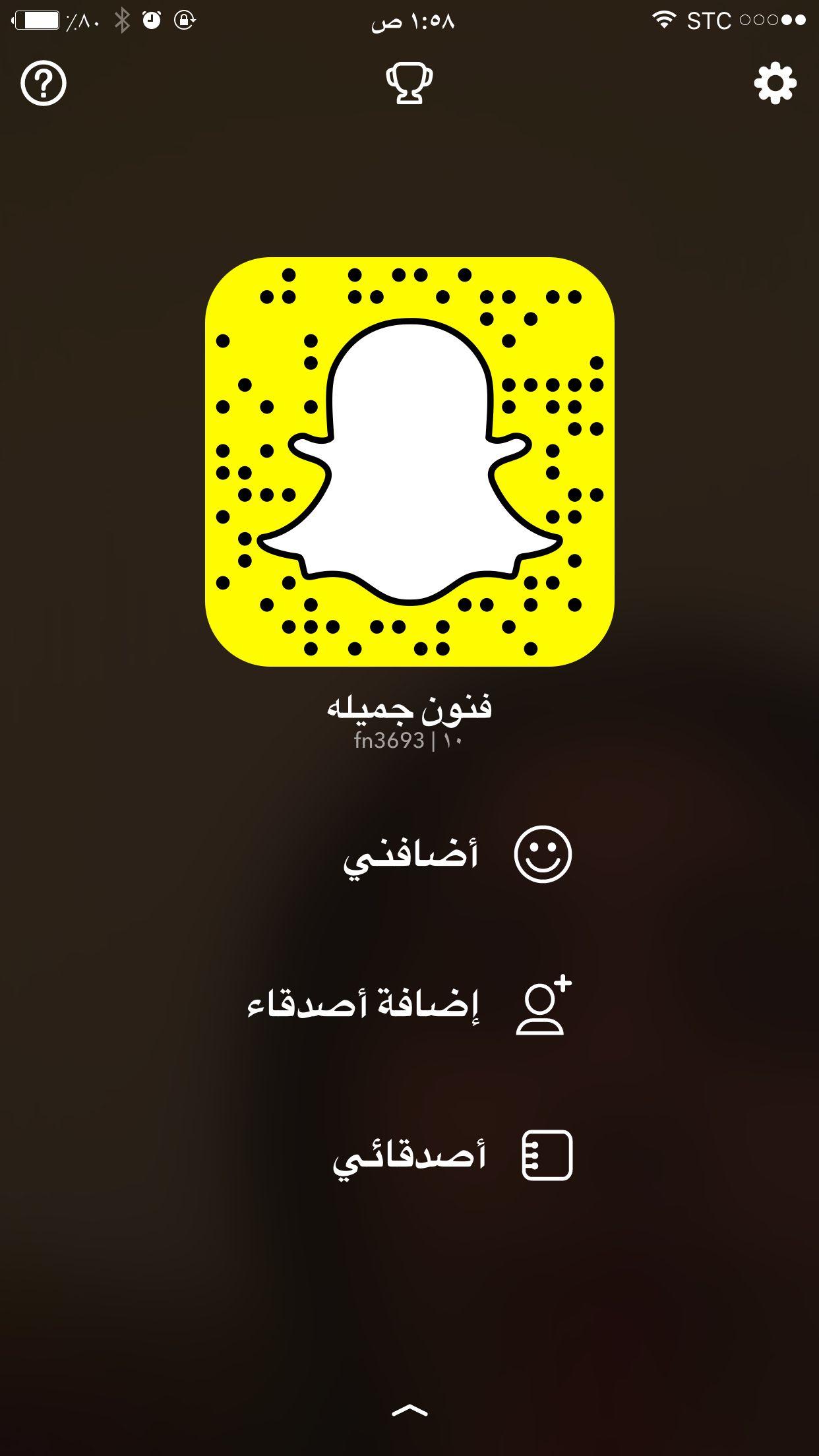 Hand Made اشغال يدويه فن فنون تقديم تقديمات تنسيق ديكور ضيافه رمضان سناب شات Snapchat Screenshot Snapchat