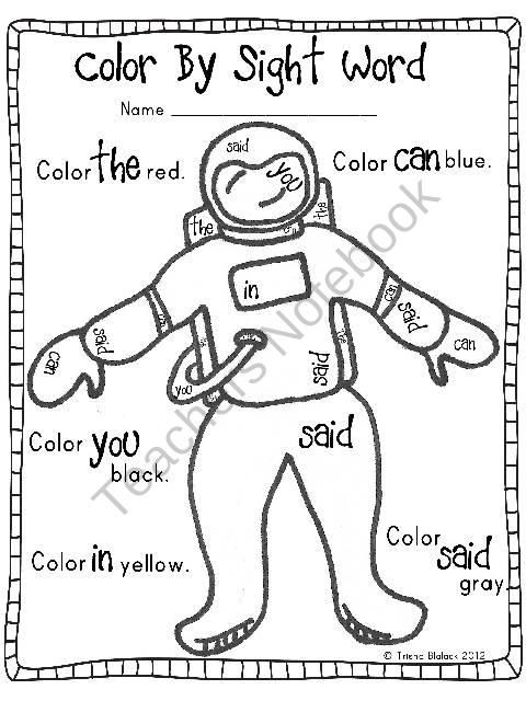 Astronaut Color By Sight Word product from TrishaB on ...