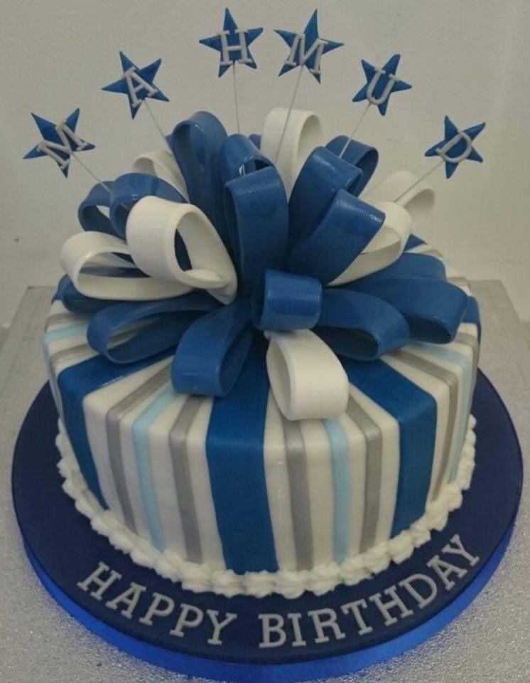 Mahmud S Simple Yet Stylish Birthday Cake Adult Male