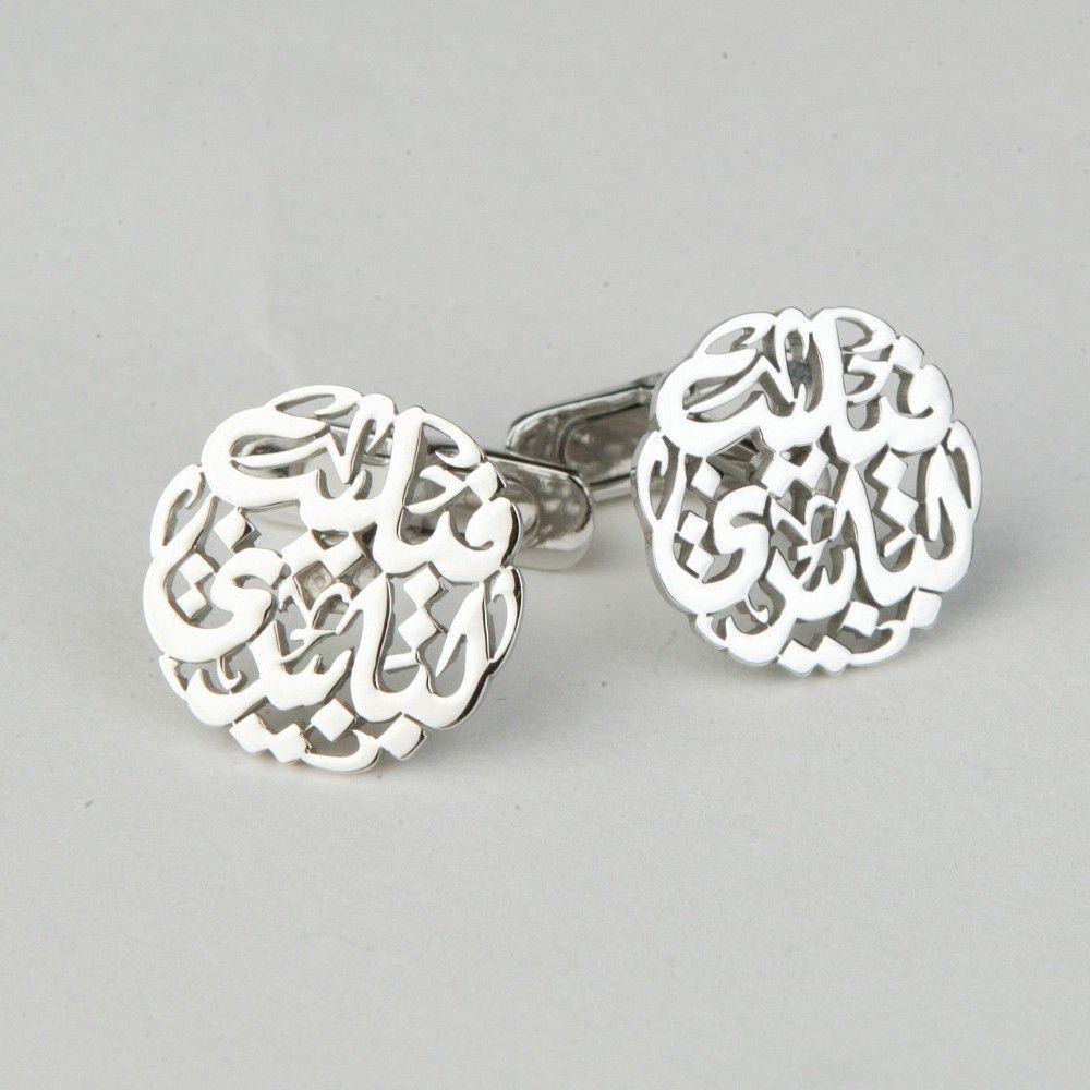 Mysouk Arabic Calligraphy Cufflinks Jewelry Stuff