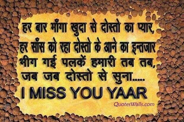 Pin By N K Thakur On Hindi Quotes Hindi Quotes Quotes