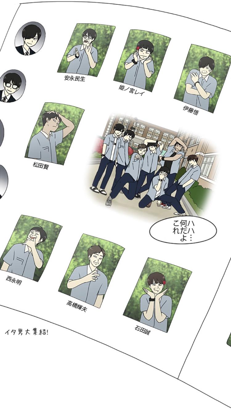 Pin oleh student di 恋愛革命 Webtoon, Komik, Romantis