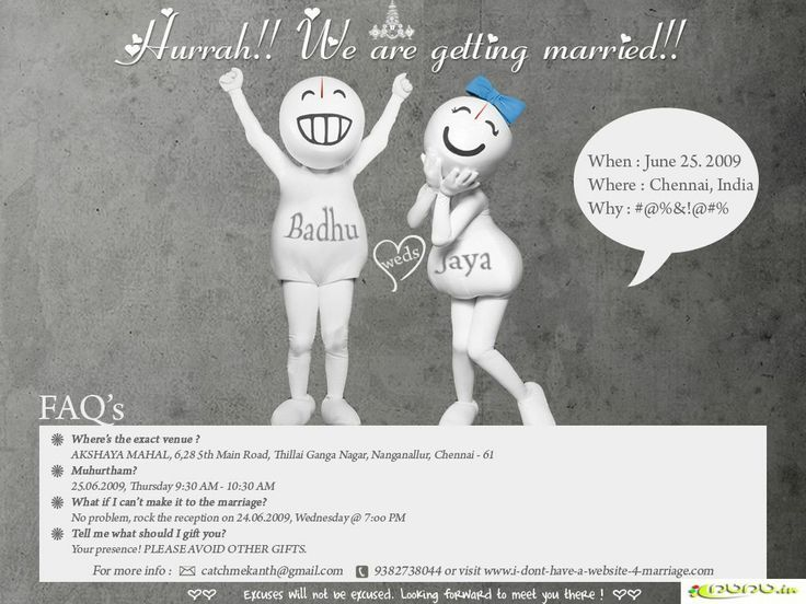 Funny Wedding Invitation Wording rulz - Wedding Ideas - fresh wedding invitation card on whatsapp