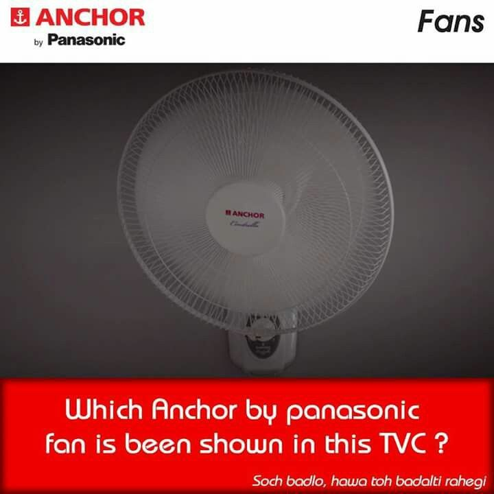 Answer The Simple Question And Win A Wall Fan Http Www Contestnews In Anchor Fans Panasonic Contest Chance Win Anchor Fans Wall Fans This Or That Questions