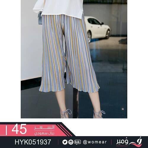 بنطلونات فضفاضة لطلة عصرية شبابية بنطلون نسائية فاشون بنات الجامعة موضة بنات موديلات Fashion Pants Culottes