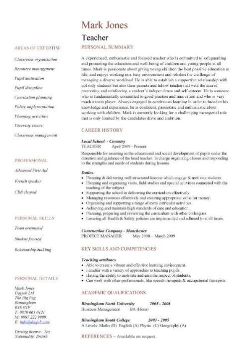 Excellent Teacher Resume Sample with the added personal summery - school teacher resume sample
