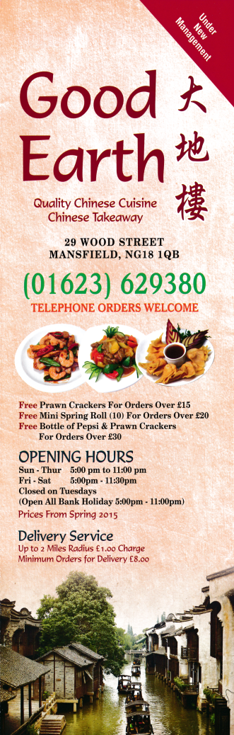 Menu For Good Earth Chinese Food Takeaway And Delivery In Mansfield Chinese Takeaway Menu Chinese Takeaway Chinese Cuisine