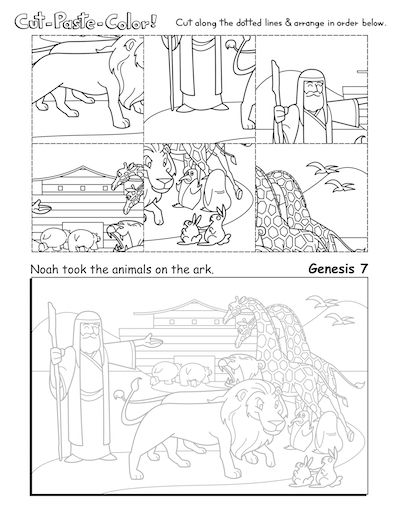 Printable Bible Coloring Worksheets for Kids 4-12: Dot-to