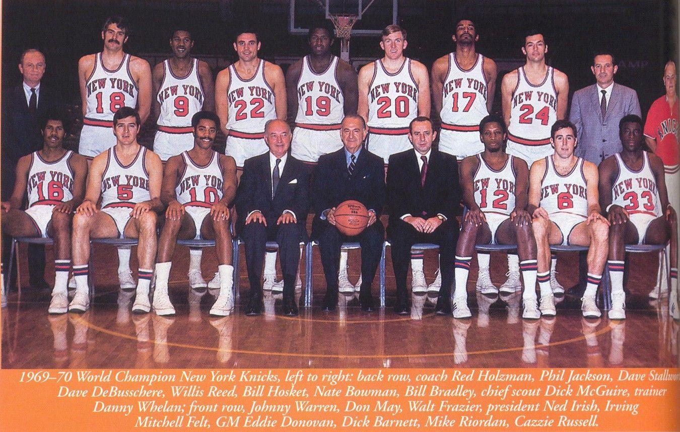 '69'70 Knicks NBA Champions! Basketball is Life