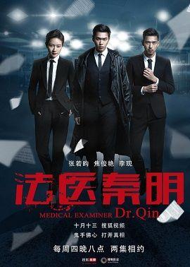 Xem Phim Pháp Y Tần Minh - Medical Examiner Dr. Qin
