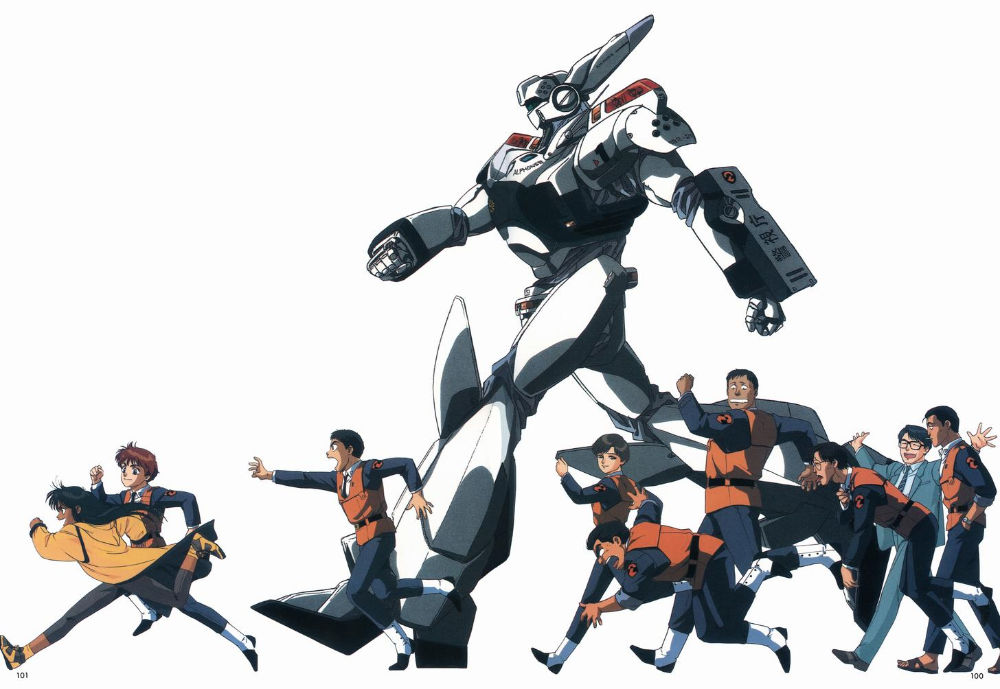 For the Love of Patlabor in 2020 Anime