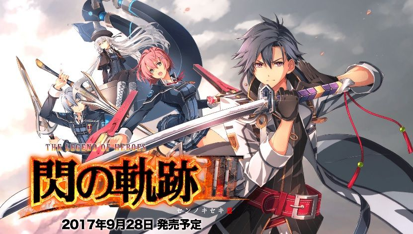 The Legend of Heroes: Trails of Cold Steel III ya tiene fecha en Japón
