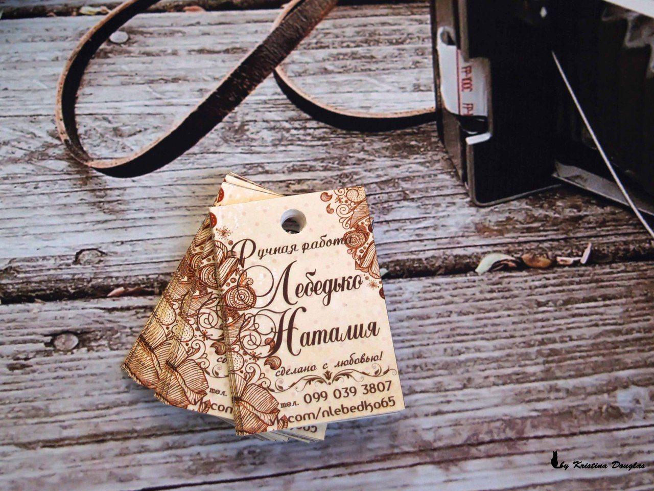 визитки магазин сумки фото примеры это большинство еще