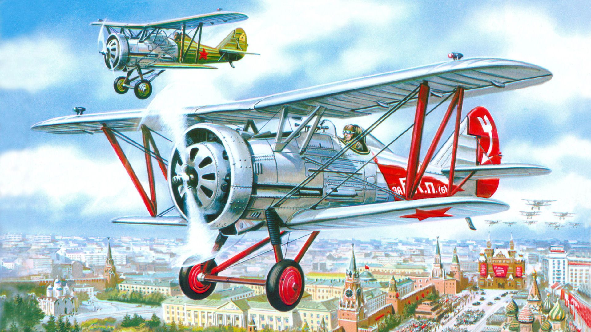 Открытки об авиации